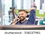 smiling mid adult businessman... | Shutterstock . vector #538237981