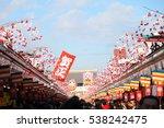 tokyo  japan   december 18 ... | Shutterstock . vector #538242475