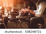 craftsman artist making craft ...   Shutterstock . vector #538248721