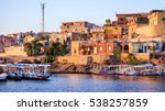wooden boats carrying... | Shutterstock . vector #538257859