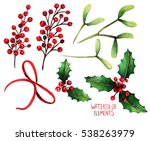 watercolor illustration.... | Shutterstock . vector #538263979