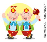 tweedledee and tweedledum.... | Shutterstock .eps vector #538290907