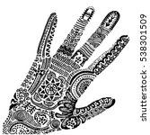 indian henna tattoo pattern ... | Shutterstock .eps vector #538301509