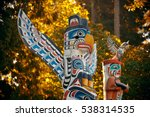 Stock photo indian totem poles in stanley park in vancouver canada 538314535