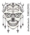 art skull surreal.hand pencil...   Shutterstock . vector #538315951