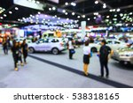 blur background of...   Shutterstock . vector #538318165