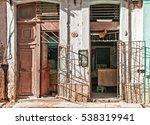 havana  cuba  jul 12  2016 ... | Shutterstock . vector #538319941