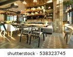 interior of a modern urban... | Shutterstock . vector #538323745