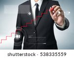 benchmarking and market leader... | Shutterstock . vector #538335559