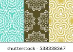 set of seamless floral... | Shutterstock .eps vector #538338367