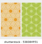 set of original floral patterns.... | Shutterstock .eps vector #538384951