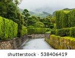 chiran samurai preserve... | Shutterstock . vector #538406419