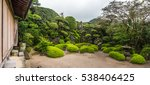beautiful japanese garden in... | Shutterstock . vector #538406425