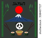 welcome to japan. country of... | Shutterstock .eps vector #538407727