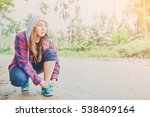 young woman is running in the... | Shutterstock . vector #538409164
