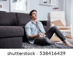 portrait of a young casual man... | Shutterstock . vector #538416439