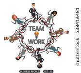 team work. business people set. ... | Shutterstock .eps vector #538416481