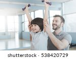 exercising with fun. happy... | Shutterstock . vector #538420729