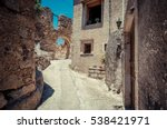 old narrow street with stone... | Shutterstock . vector #538421971