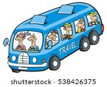 bus and seniors. vector icon.... | Shutterstock .eps vector #538426375