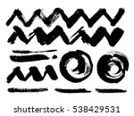 black grungy vector abstract... | Shutterstock .eps vector #538429531