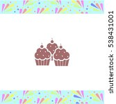 cupcake vector icon on white... | Shutterstock .eps vector #538431001