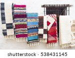 colorful carpet texture.... | Shutterstock . vector #538431145