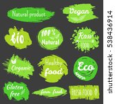 set of logo templates with... | Shutterstock .eps vector #538436914