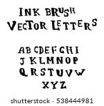 ink brush vector hand drawn... | Shutterstock .eps vector #538444981