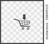 shopping cart vector icon....