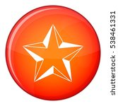 star icon in red circle... | Shutterstock .eps vector #538461331