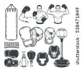 set boxing icons isolated on... | Shutterstock .eps vector #538471849