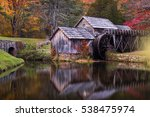 Autumn Colors At Mabry Mill...
