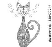 cat in zentangle style. anti...   Shutterstock .eps vector #538477249