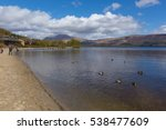 Loch Lomond Scotland Uk In The...