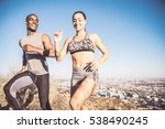 multi ethnic couple training in ... | Shutterstock . vector #538490245