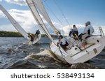 moscow   august 24   team... | Shutterstock . vector #538493134