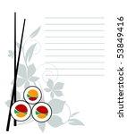 menu japanese restaurant   Shutterstock .eps vector #53849416