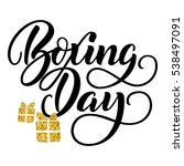 boxing day black ink brush hand ... | Shutterstock .eps vector #538497091