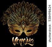 golden carnival mask with... | Shutterstock .eps vector #538498624
