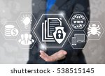 business security protection... | Shutterstock . vector #538515145