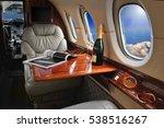 luxury interior in the modern ... | Shutterstock . vector #538516267
