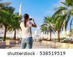 young tourist woman shooting on ... | Shutterstock . vector #538519519