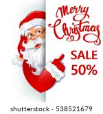 happy smiling santa claus... | Shutterstock .eps vector #538521679