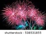Pink Fireworks 2017