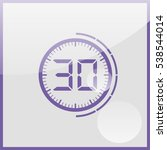 electronic timer 30 seconds | Shutterstock .eps vector #538544014
