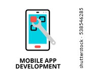 modern flat editable line... | Shutterstock .eps vector #538546285