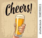 male hand holding a full beer... | Shutterstock .eps vector #538550011
