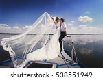 just married couple on yacht.... | Shutterstock . vector #538551949
