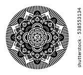 black and white vector henna... | Shutterstock .eps vector #538553134